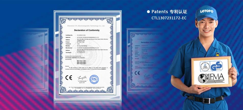CTL1307231172-EC